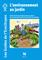 Les guides de l'Écocitoyen. L'environnement au jardin (numérique)